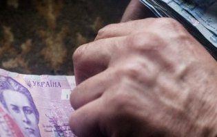 В Україні підвищать пенсії: кому й на скільки