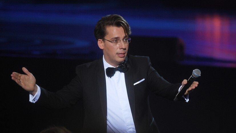 Максим Галкін
