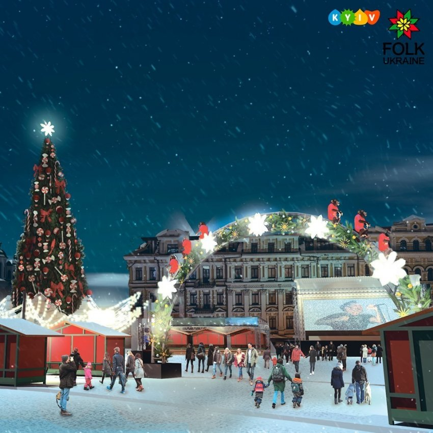 Новий рік на Софійській площі