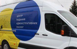 Перший мобільний ЦНАП на Волині: які адмінпослуги можна буде отримати  поруч з домом