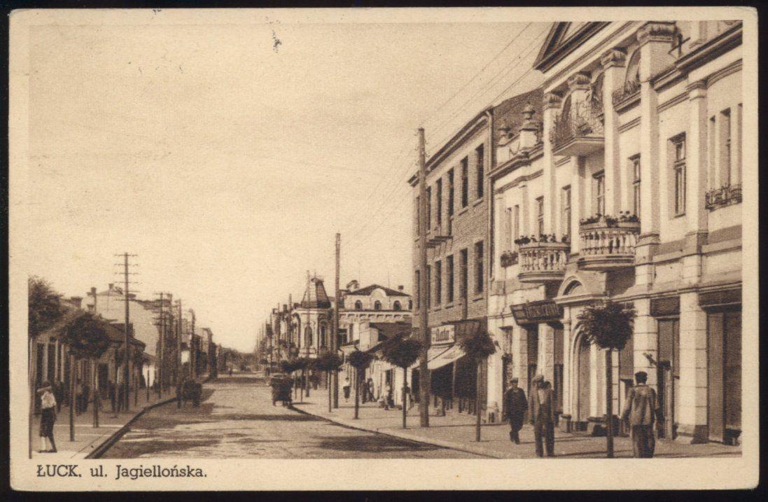 Як у Луцьку торгували взуттям 90 років тому (фото)