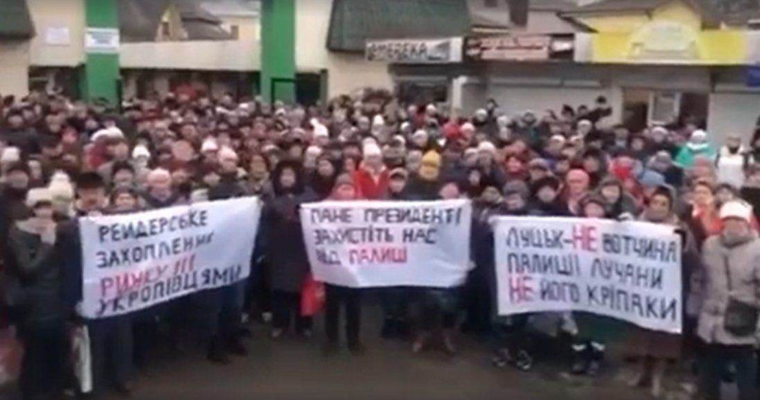 «Захистіть нас від Палиці», - підприємці з Старого ринку записали відеозвернення