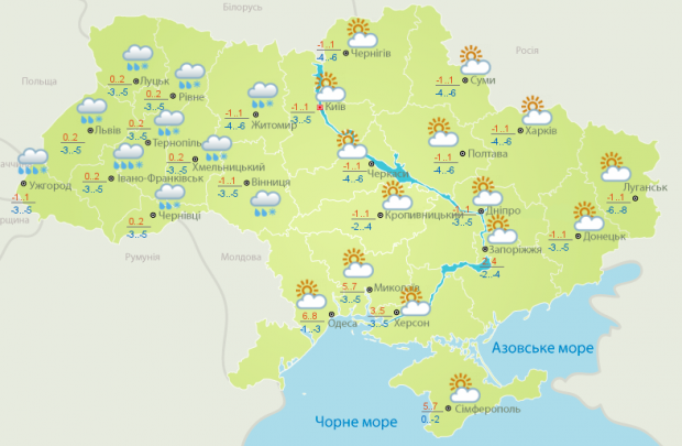 Погода в Україні на 2 грудня від Укргідрометцентру