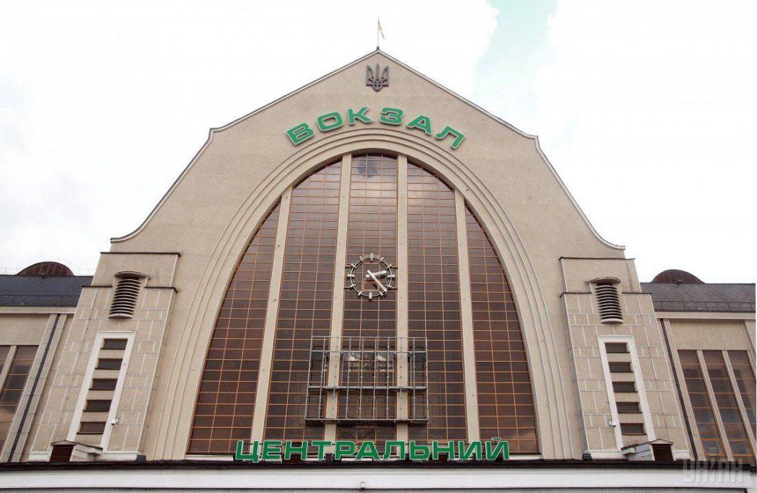 «Замінували» Центральний залізничний вокзал у Києві