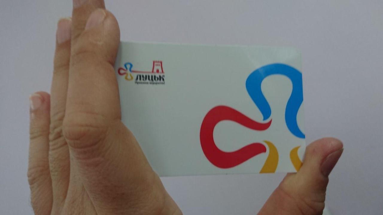 Е-квиток у Луцьку: лайфхак для немісцевих