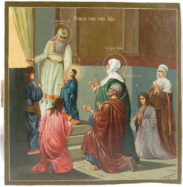 Введення у храм Пресвятої Богородиці – картинки