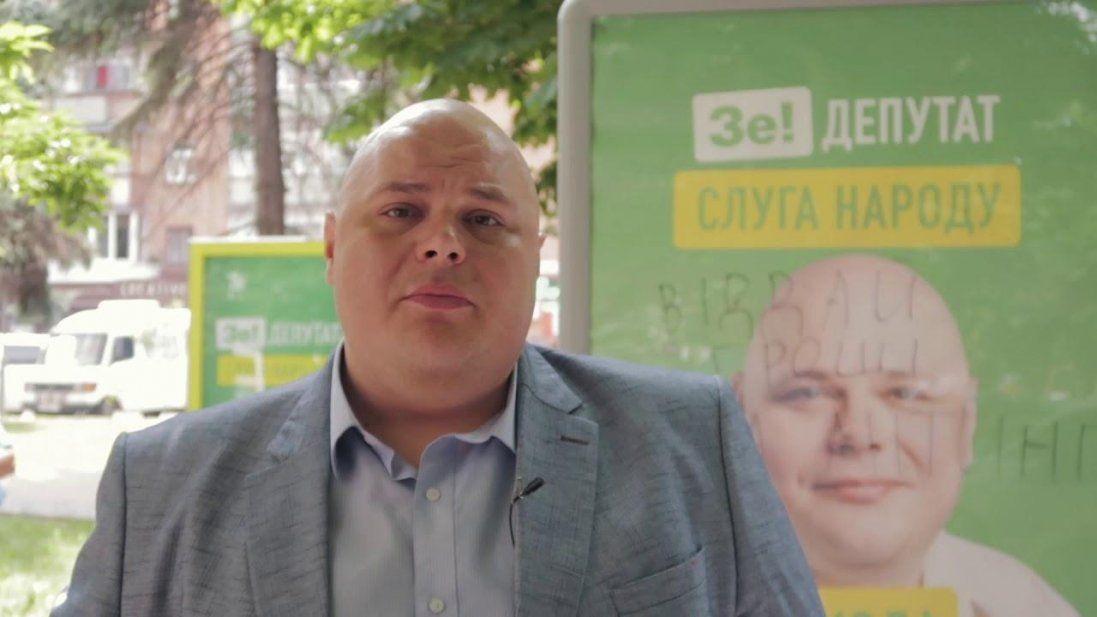 У Раді заснув депутат «Слуги народу» (відео)