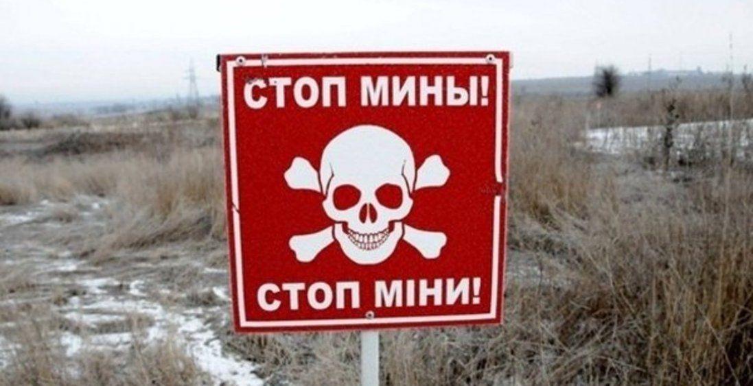 Терористи мінують території на Донбасі