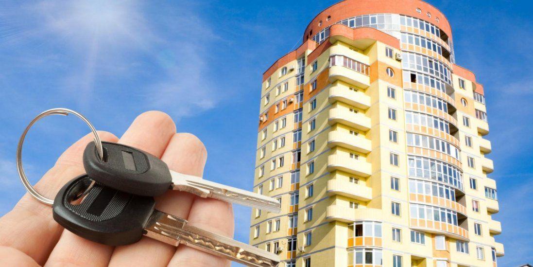 Українцям обіцяють кредит на житло під 3%