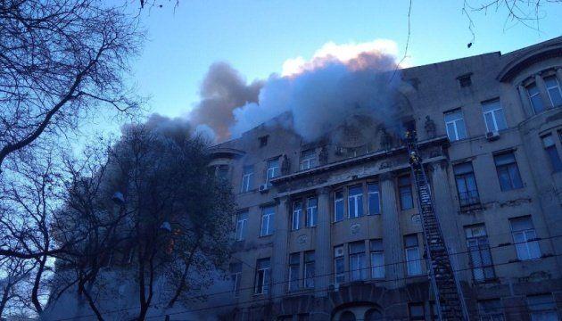 Відомі деталі пожежі коледжу в Одесі