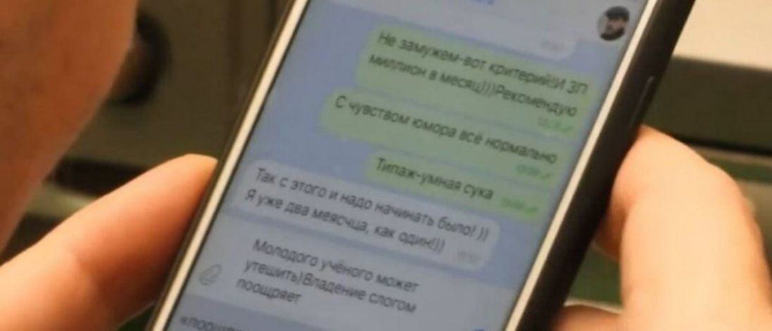 «Розумна с*ка»: в мережу злили скандальну переписку депутата «Слуги народу»