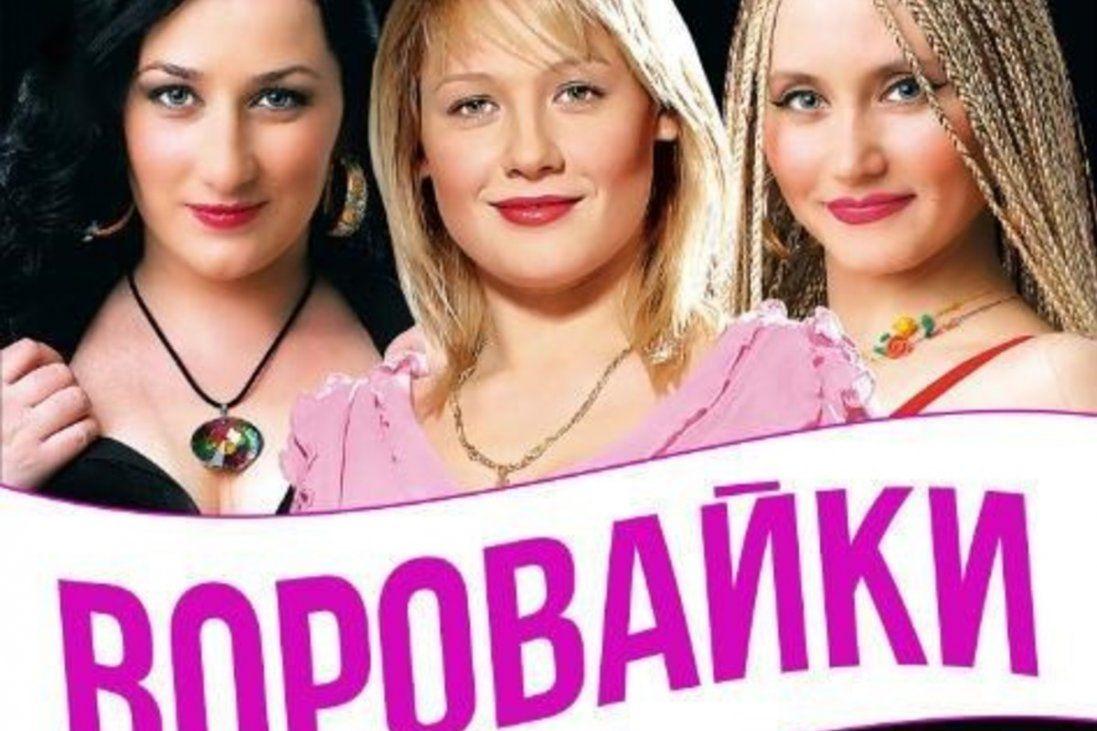 «Заберемо Одесу»: російський гурт зібрався на гастролі в Україну (відео)