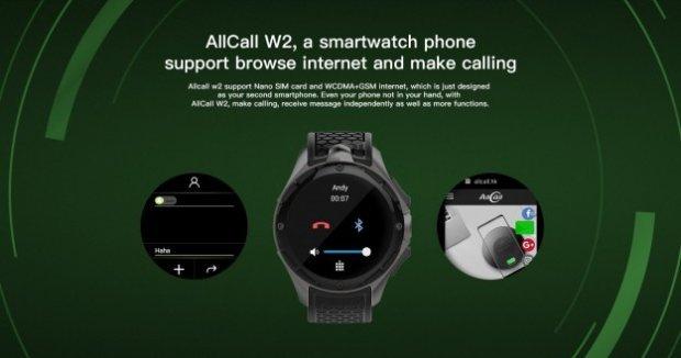 Годинник від Huawei