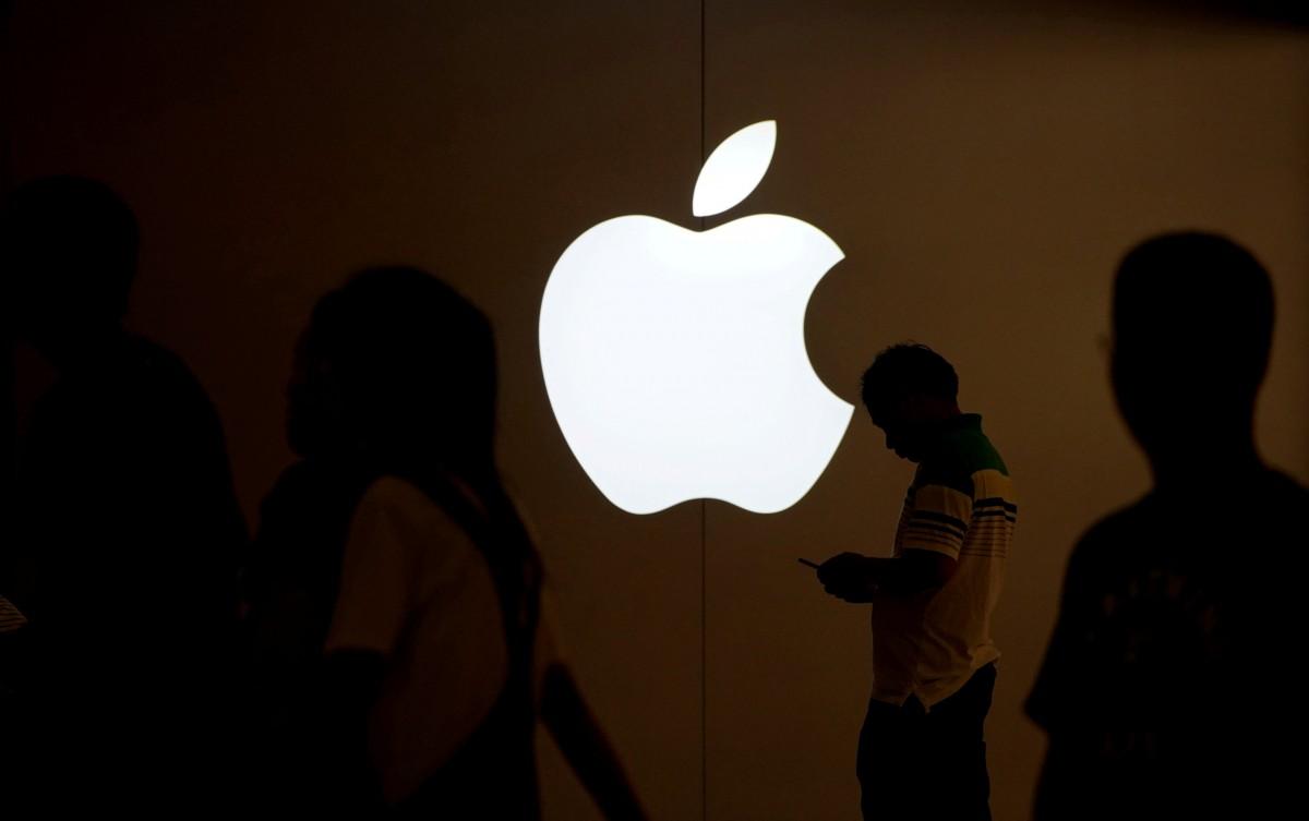 Як Apple шпигує за користувачами (відео)