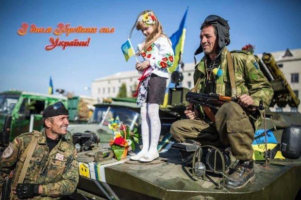 ДеньЗбройних сил України – картинки