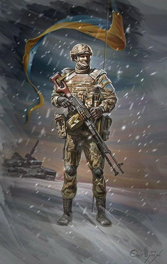 Картинки-привітання до Дня Збройних сил України