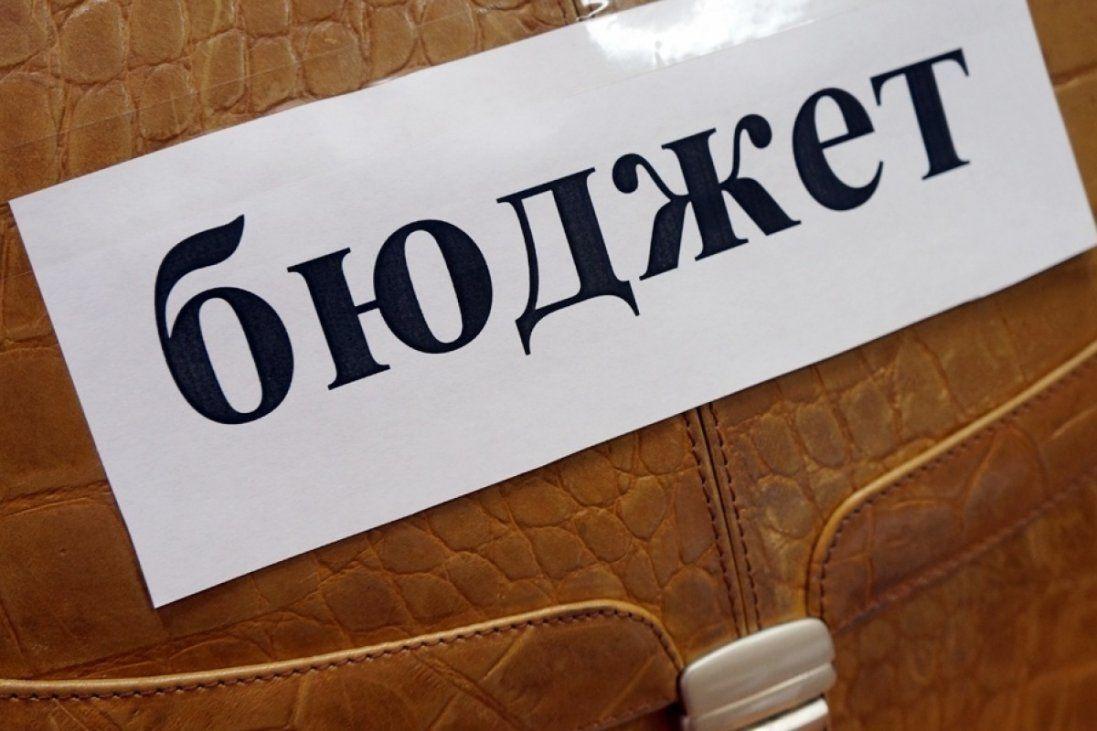 У Луцьку кличуть на обговорення бюджету 2020 року