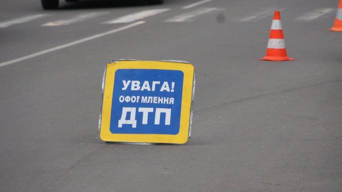 ДТП у Луцьку: зіткнулися BMW і Renault