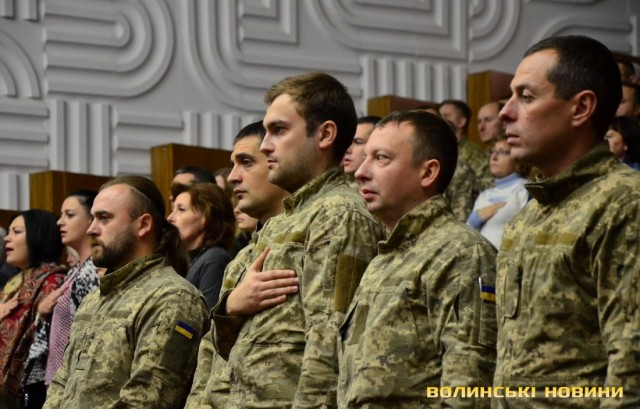 У Луцьку нагородили захисників України