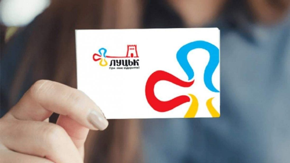 ЦУМ, «ПортCity», ЦНАП: де ще у Луцьку можна придбати е-квиток (повний перелік адрес)