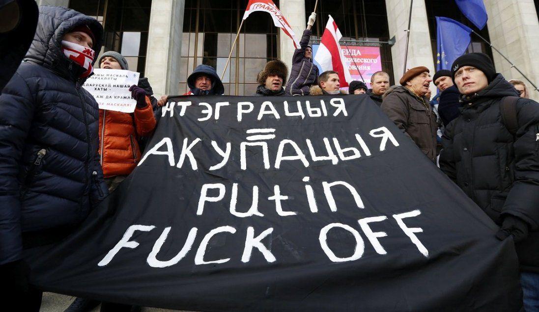 Білорусь – не Росія: у Мінську протестують проти інтеграції з РФ (відео)