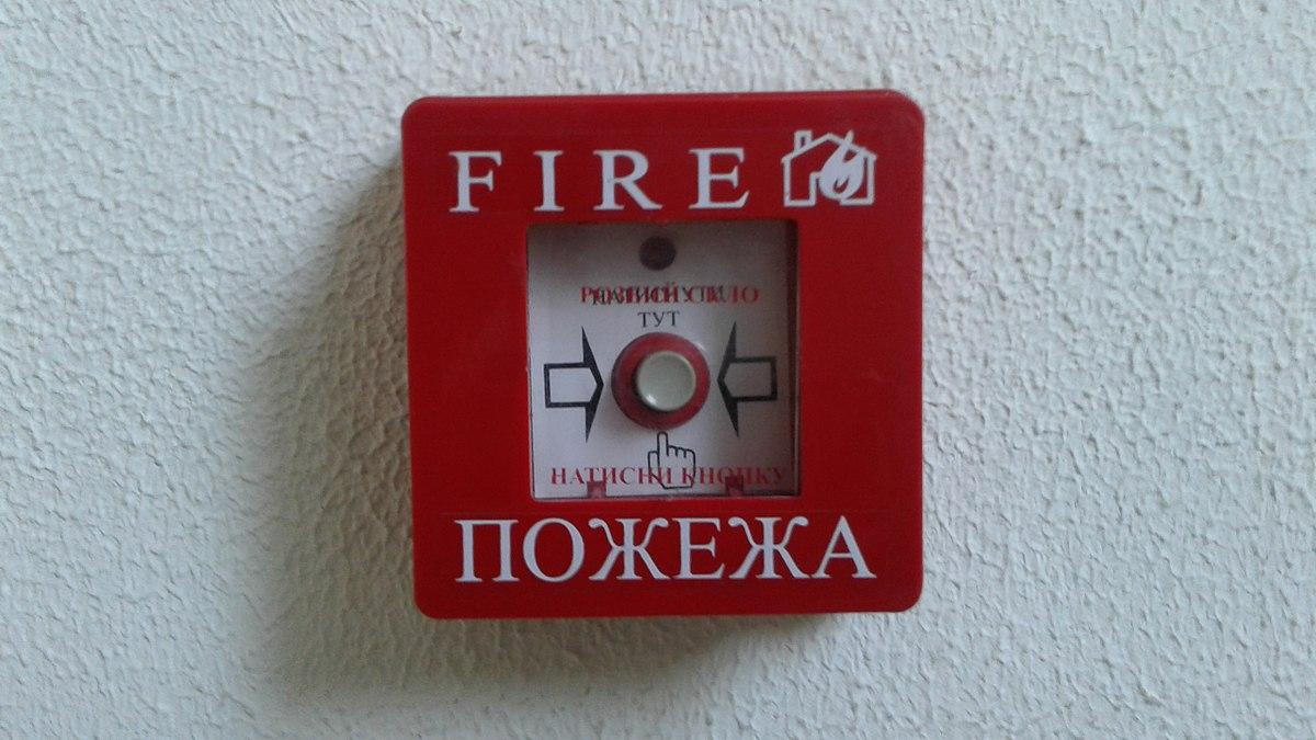 Відголоски трагедії в Одесі: перевірять луцькі гуртожитки та розважальні заклади