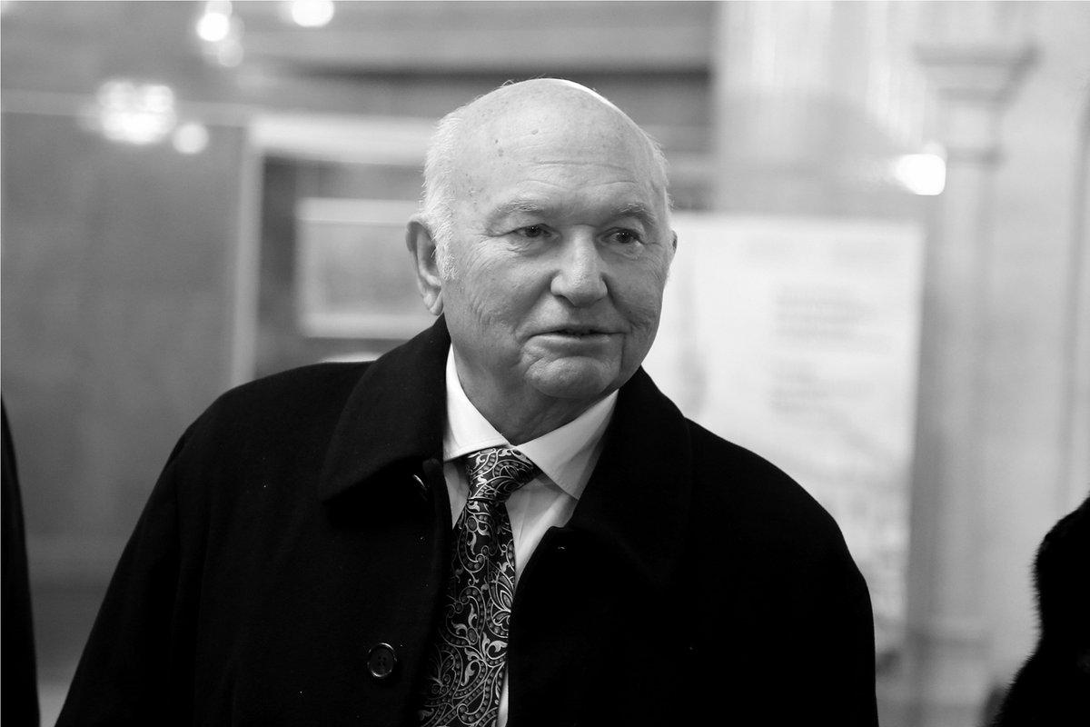 Помер друг Путіна і колишній мер Москви