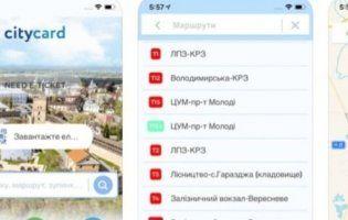 Відтепер можна оплатити проїзд у Луцьку через мобільний додаток