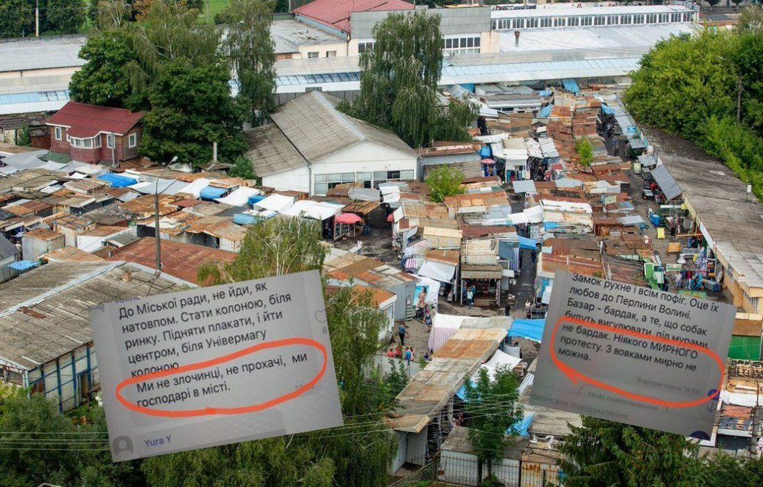 «Підпал машин Луцькради» і «ніяких мирних протестів»: що пишуть в чаті «Порятунок Центрального ринку» (доповнено)