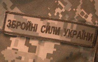 У мережі опублікували скандальне відео дідівщини в ЗСУ