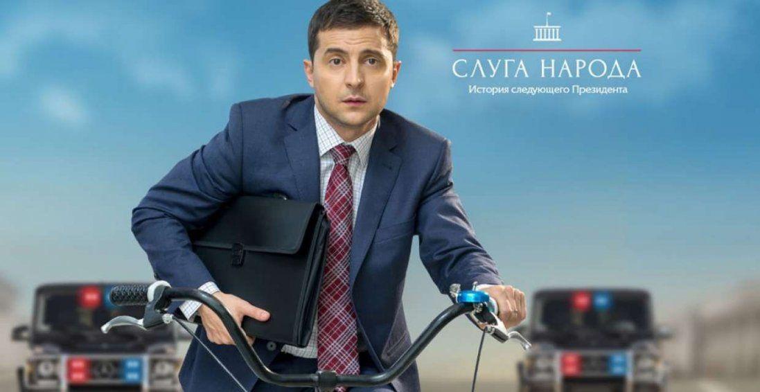 Як реагують українці на прем'єру серіалу «Слуга народу» в Росії