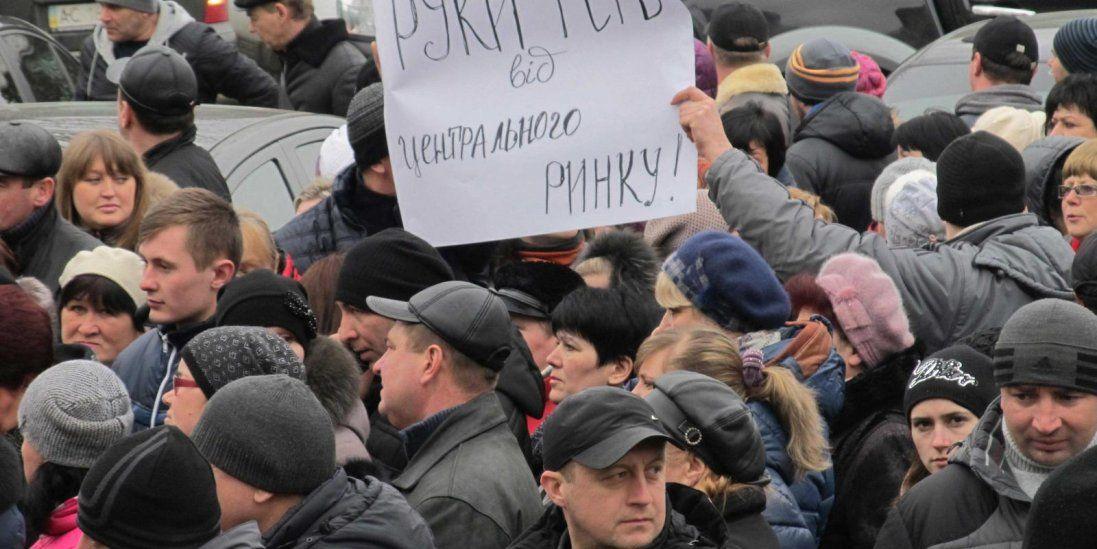 У Луцьку підприємці зі Старого ринку скасували мітинг