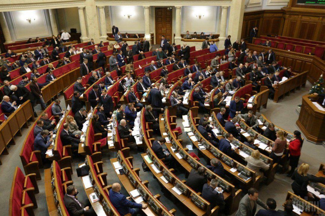 Особливий статус Донбасу продовжили на рік