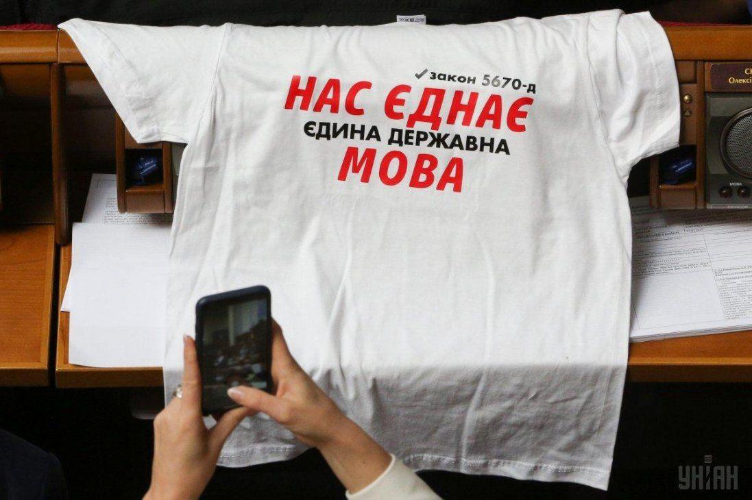 Депутатам і посадовцям загрожує чималий штраф за виступ російською