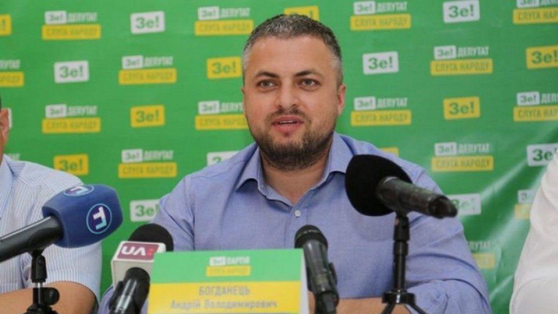 Назвали ймовірного підозрюваного у побитті нардепа Богданця