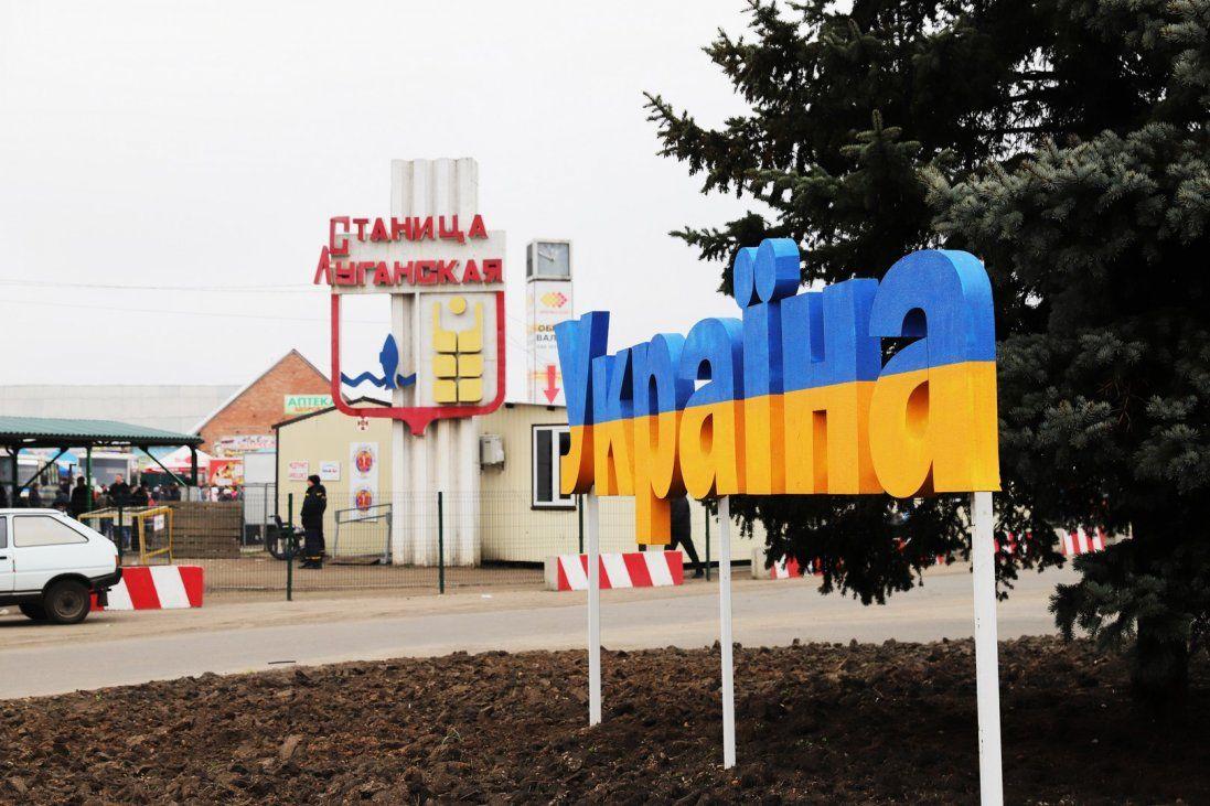 На Донбасі на контрольно-пропускному пункті помер чоловік