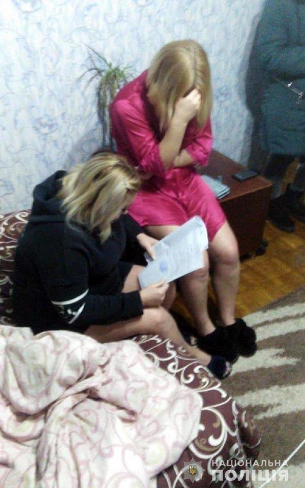 У Києві викрили діяльність борделю, замаскованого під масажний салон