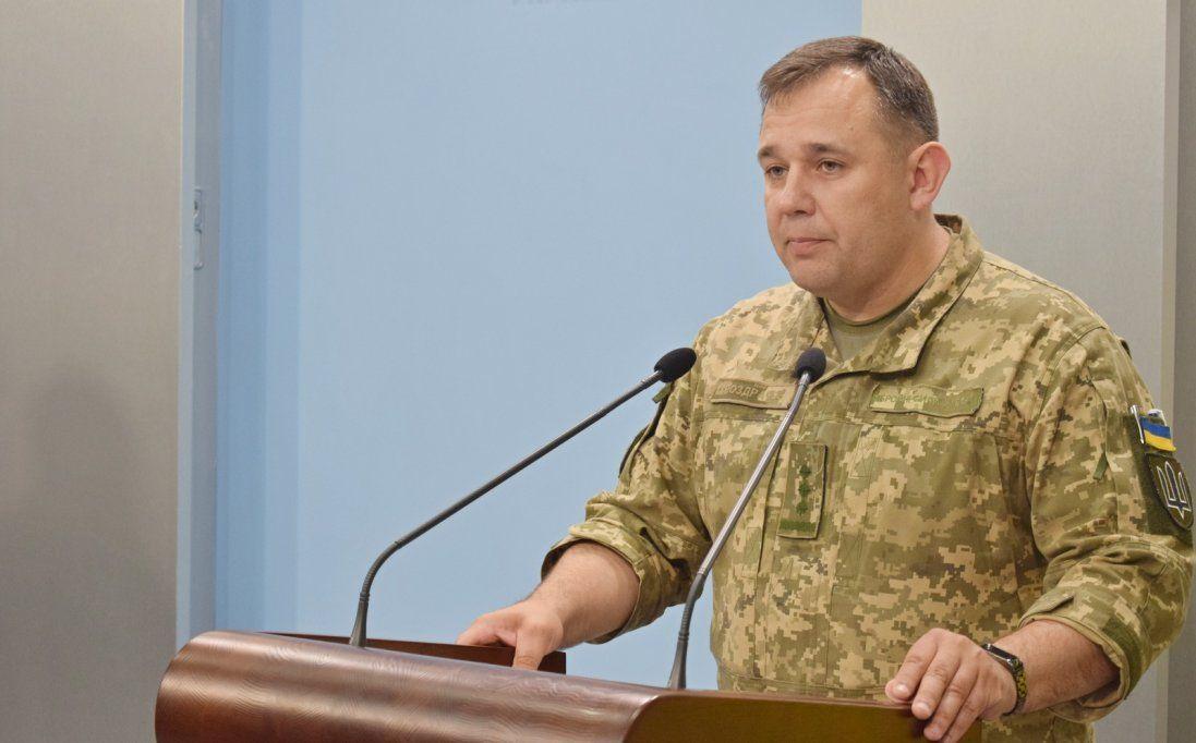 За що полковника української армії відсторонили від посади (відео)