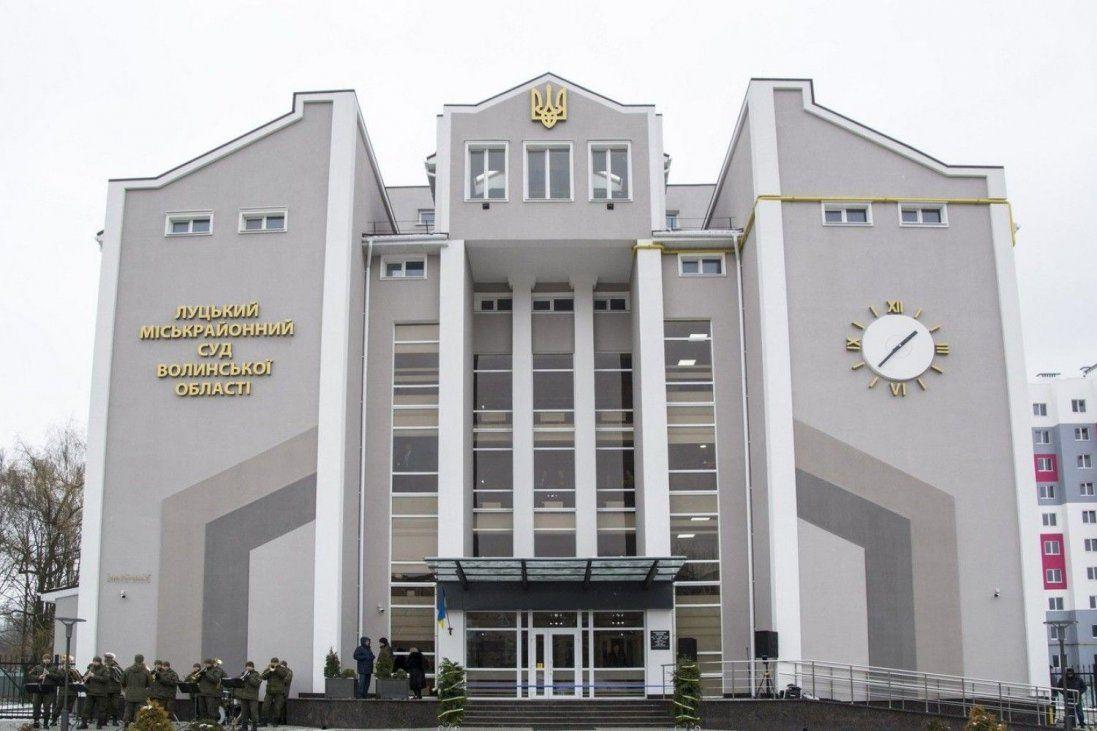 У Луцьку відзначили 15-річчя міськрайонного суду (фото)
