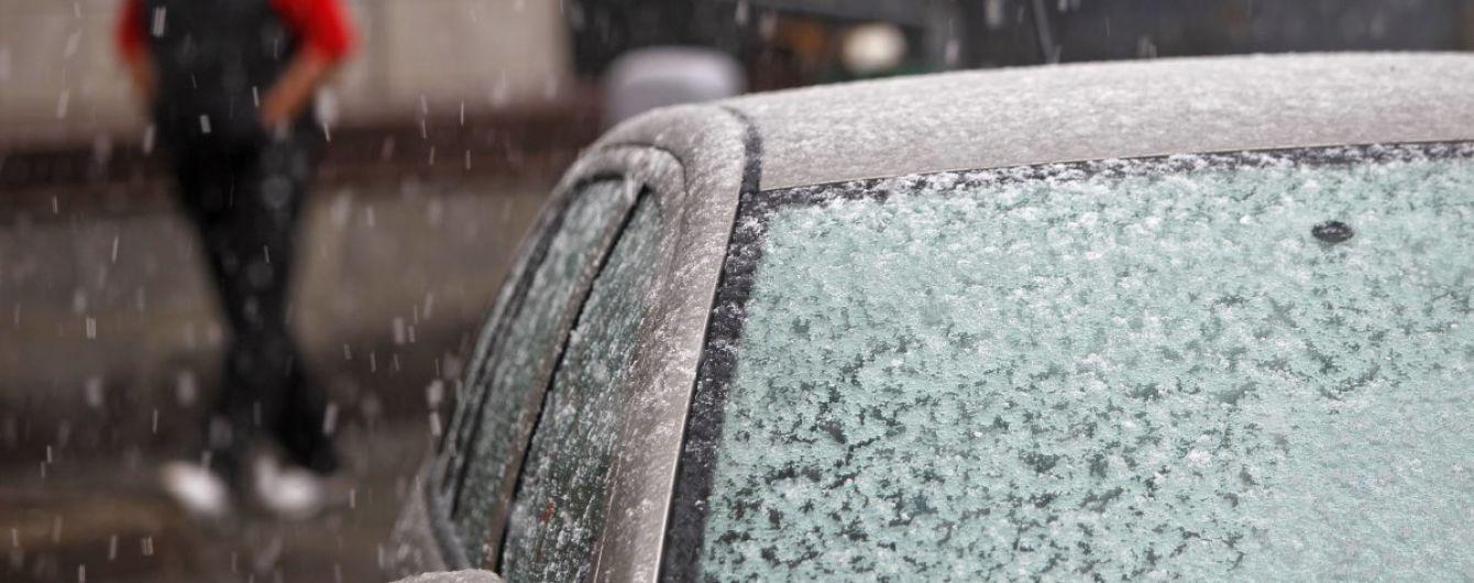 Мокрий сніг: погода в Україні 14 грудня
