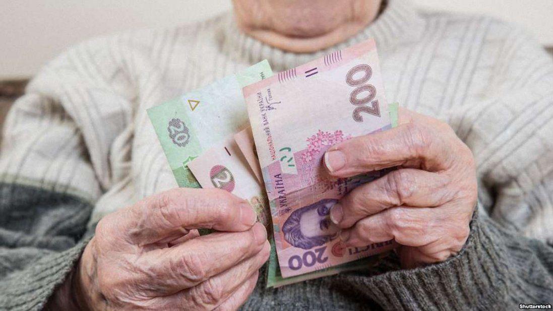 У пенсіонерів видурюють гроші за новими схемами