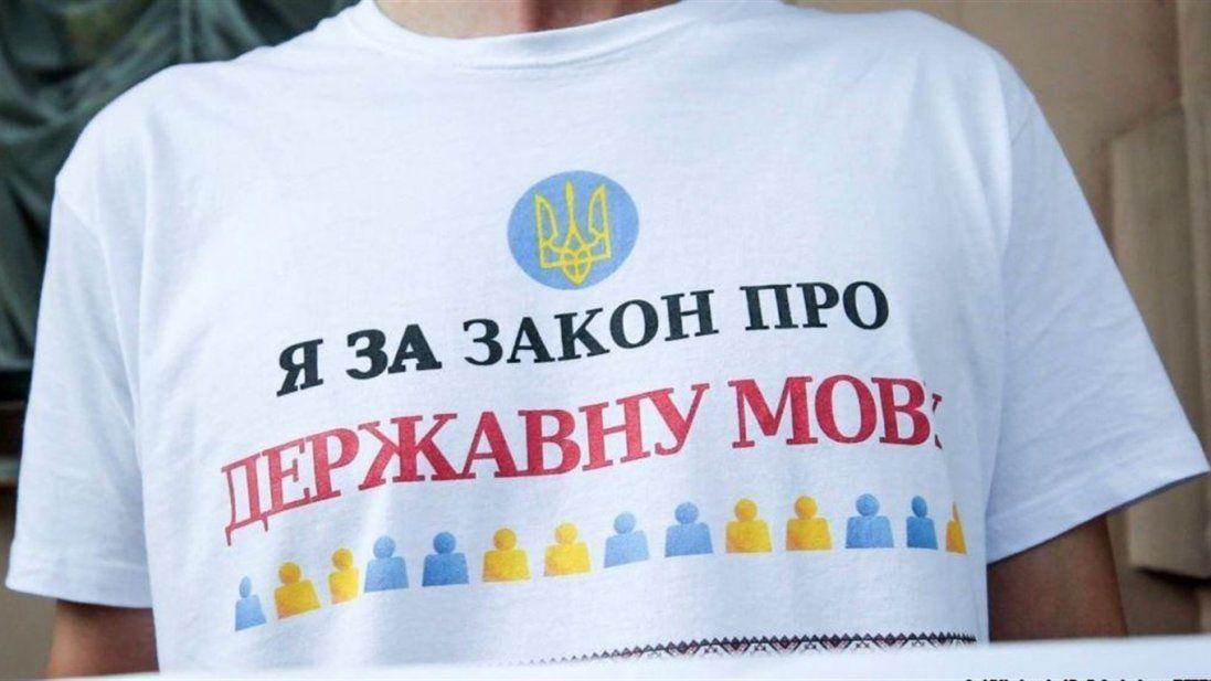 Депутати і посадовці викладуть майже 12 тисяч за виступи російською