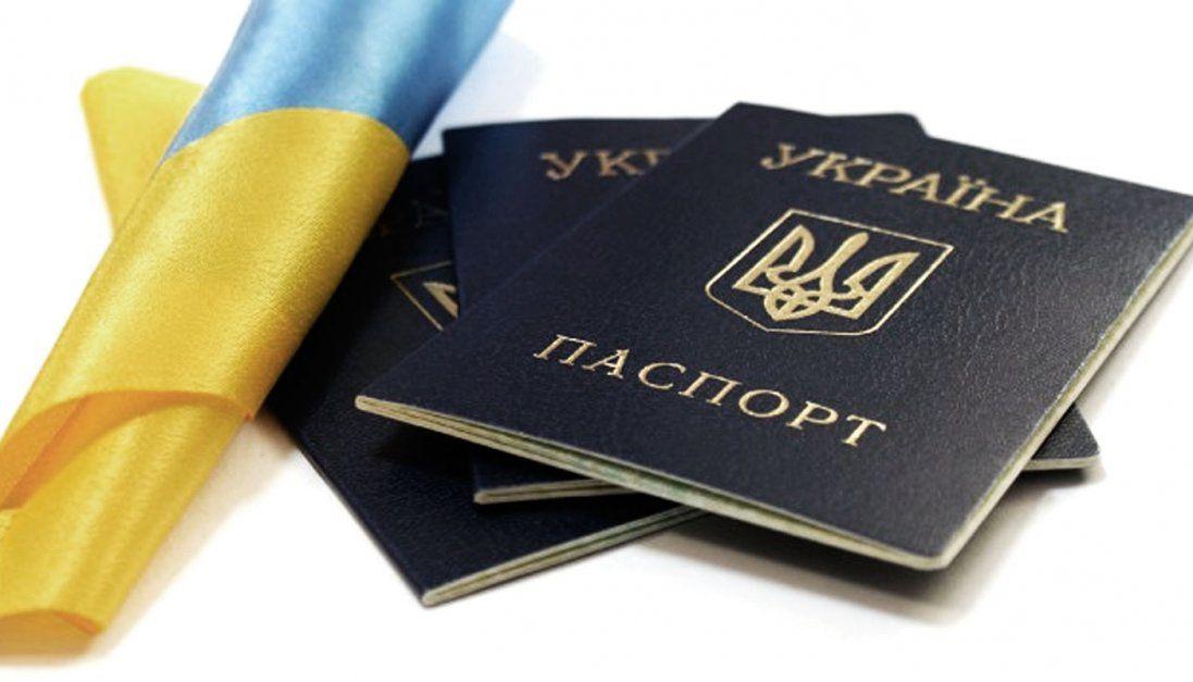 Чому в Україні легалізують подвійне громадянство