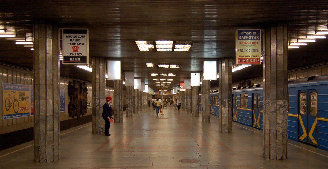 У київському метро через транспортний колапс розраховувалися жетонами