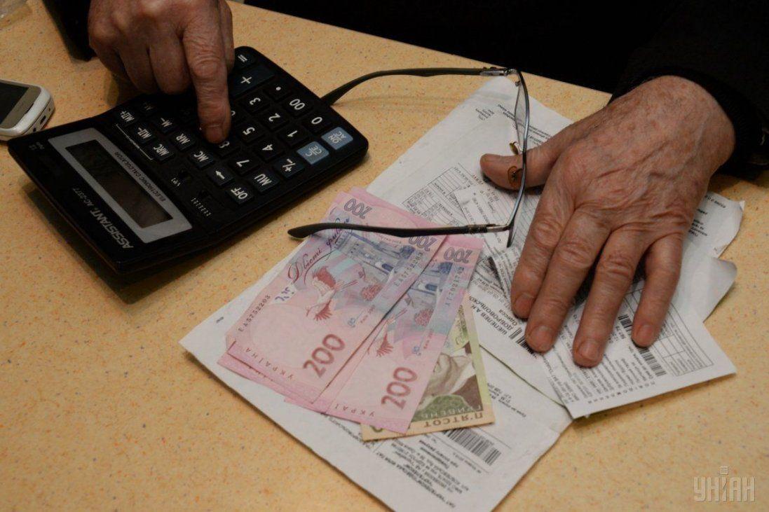 Наскільки і кому підвищили пенсії в Україні