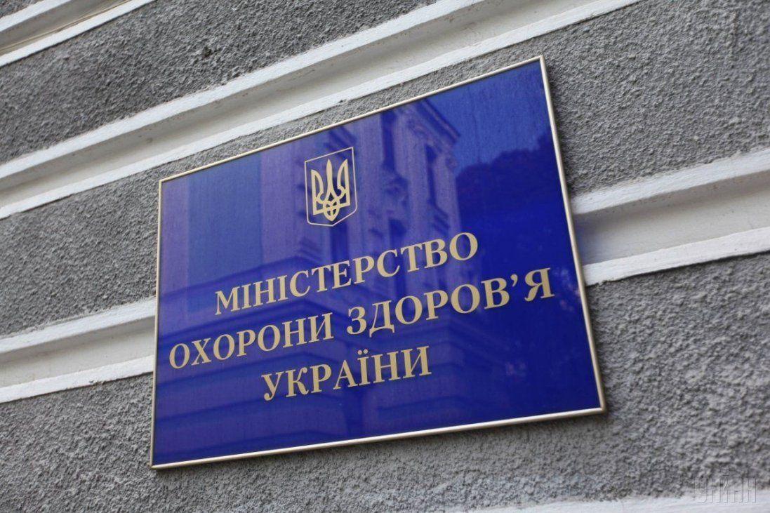 Заступник міністра МОЗ і гендиректор Центру громадського здоров'я подали у відставку