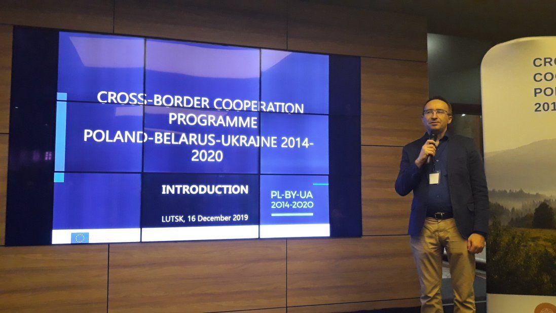 У Луцьку розпочався міжнародний форум журналістів (фото)