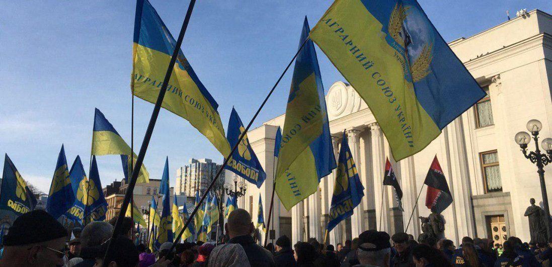 На Харківщині через протести сталася аварія