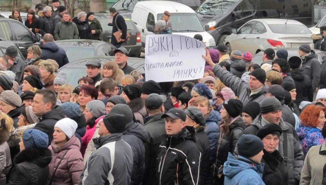 У Луцьку мітингуватимуть підприємці із Центрального ринку