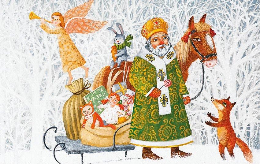 19 грудня – День святого Миколая